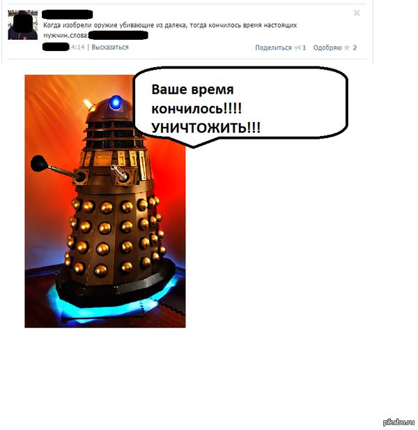 доктор кто вконтакте