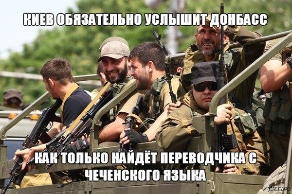 В Голосеевском районе Киева горели склады, пожару был присвоен повышенный ранг, - ГосЧС - Цензор.НЕТ 9259