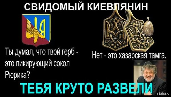 Террористы в Донецке удерживают более 200 заложников, - Тарута - Цензор.НЕТ 3228