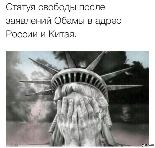 Новости южно-курильска сахалинской области