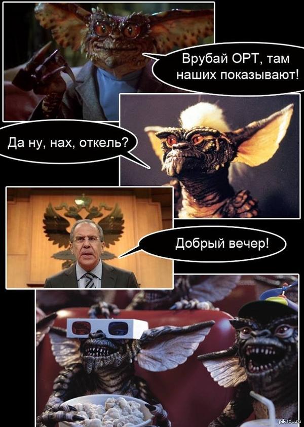 """""""Неоконы"""" и  """"ястребы"""" в Вашингтоне не прочь заставить Россию воевать на два фронта, - Лавров - Цензор.НЕТ 2657"""