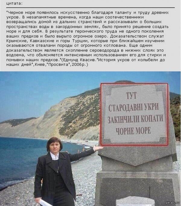 Порошенко предложил поддержать кандидатуру Яценюка на пост премьера, - Найем - Цензор.НЕТ 5978