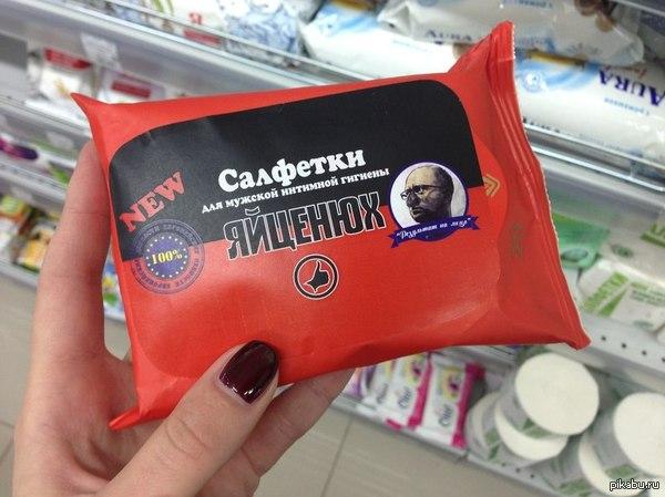 Салфетки для мужской гигиены   Салфетки, Яйценюх, украина
