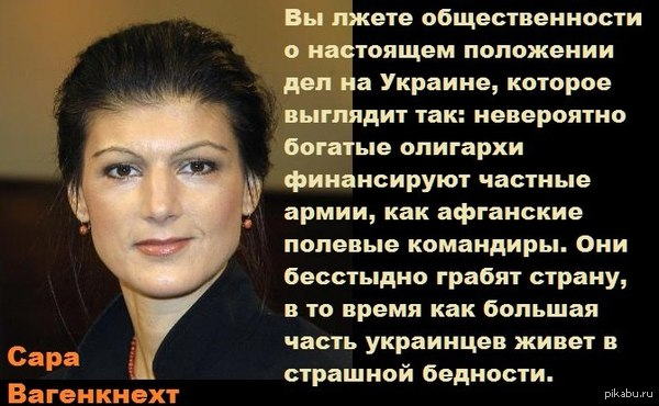 http://s6.pikabu.ru/post_img/2014/06/09/11/1402340093_142073860.jpg