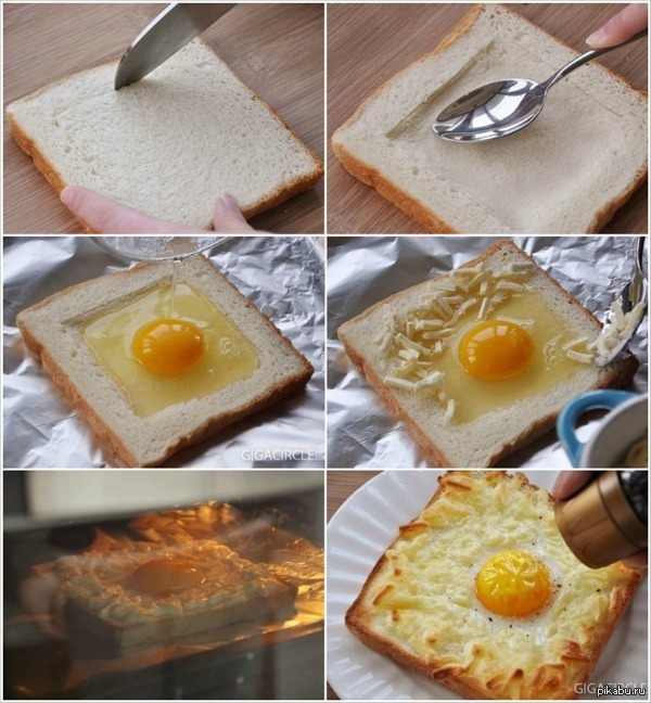 Хлеб яйцо сыр духовка еда рецепт