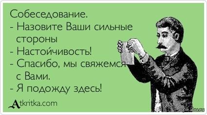 http://s6.pikabu.ru/post_img/2014/06/12/1/1402522372_748110228.jpg