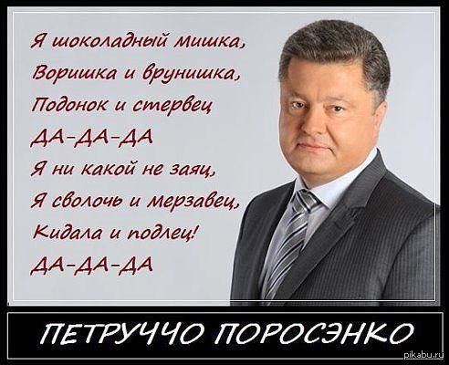 http://s6.pikabu.ru/post_img/2014/06/12/5/1402549506_2020450766.jpg