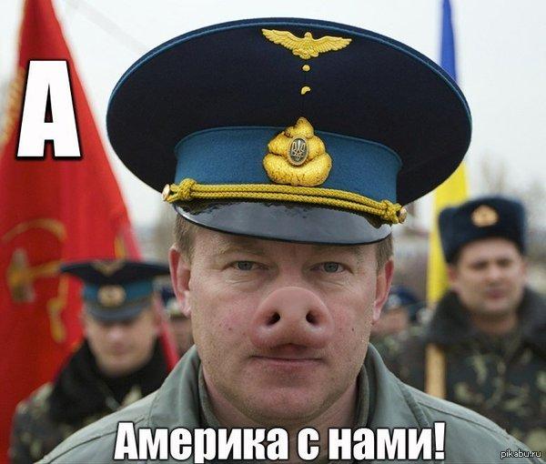 Покинувшие крым украинские военные попадут под люстрацию