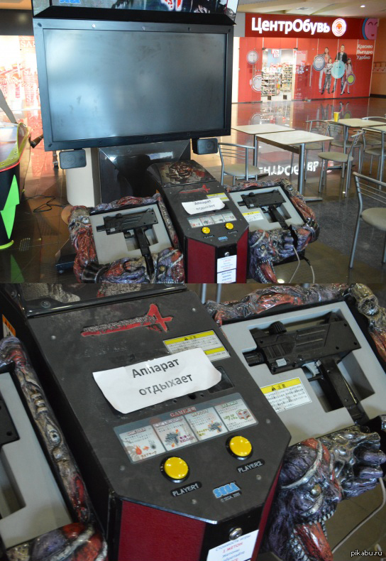 Игровые автоматы белгорода игровые автоматы обезьянки бесплатно играть онлайн