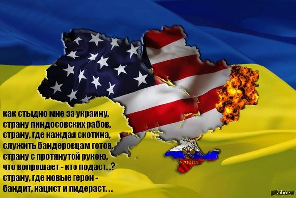 Автор: коллектив добавлено: просмотров: рейтинг: ключевые слова: вірш, вірші, україна, стих, украина, про.