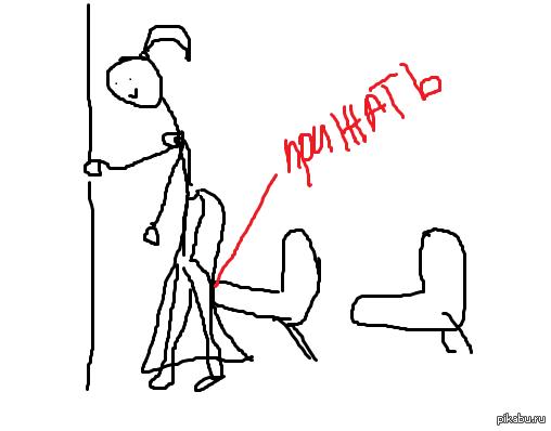 Лайфхак для леди Когда едешь летом в автобусе в длинном платье или юбке, то вставая, надо слегка прижать подол к сиденью ногами (икрами), тогда оно само отлипнет от жопы.  лайфхак, девушки, платье, автобус, пэйнтмастер