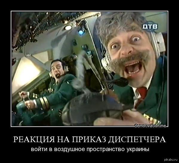 http://s6.pikabu.ru/post_img/2014/08/02/9/1406986898_1160300420.jpg