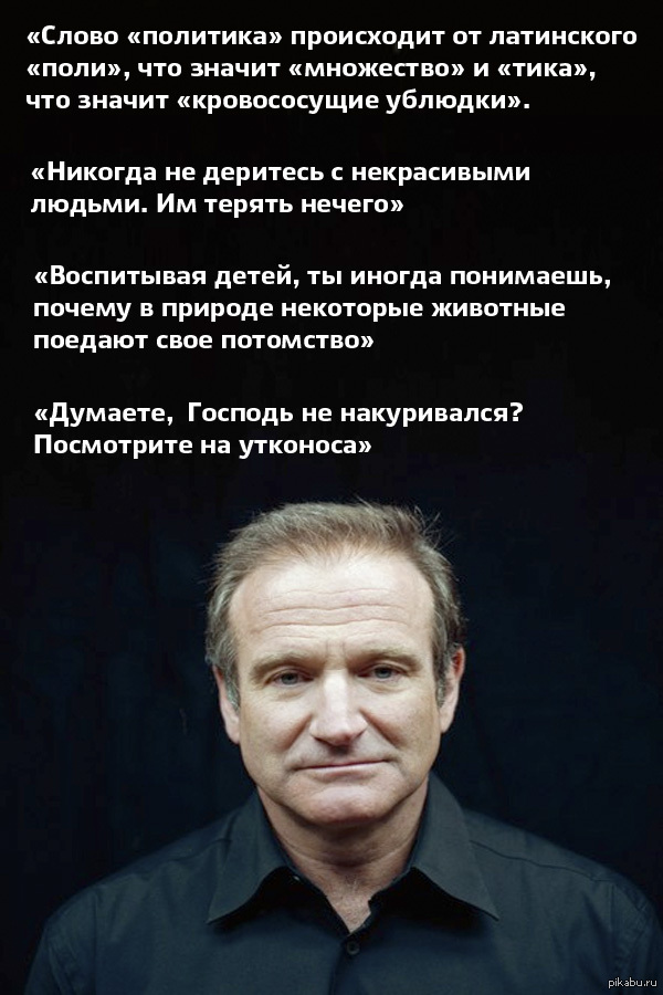 http://s6.pikabu.ru/post_img/2014/08/12/2/1407803956_55823237.jpg