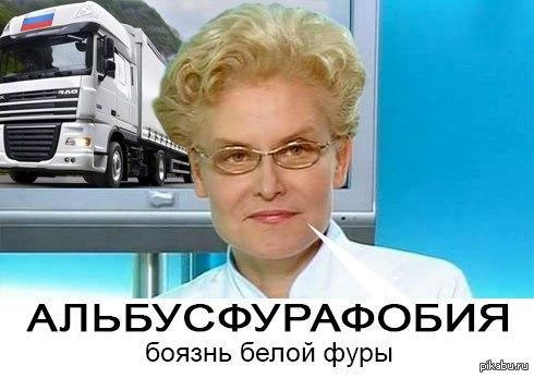Распространение украинской гуманитарной помощи начнется в ближайшее время, - Красный Крест - Цензор.НЕТ 3926