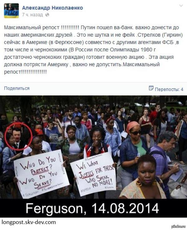 ФСБ нагрянула с проверкой в мусульманские школы Крыма - Цензор.НЕТ 425