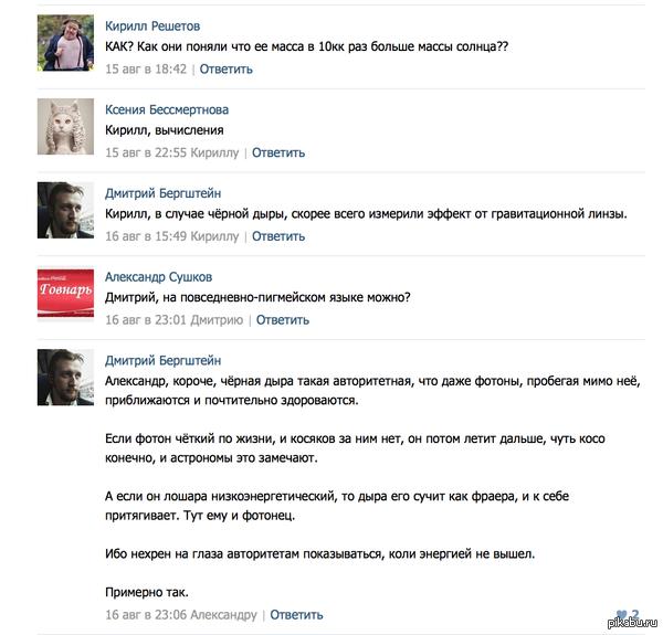 http://s6.pikabu.ru/post_img/2014/08/18/1/1408313297_583560113.png