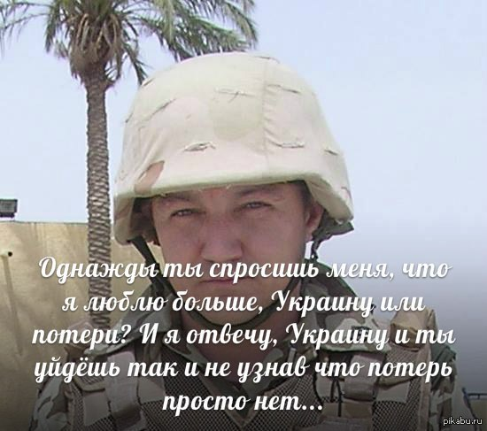 Один воин погиб за минувшие сутки, подорвавшись на мине, еще один - ранен, - спикер АТО - Цензор.НЕТ 4391
