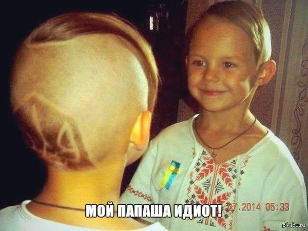рукалицо   Украина, рукалицо