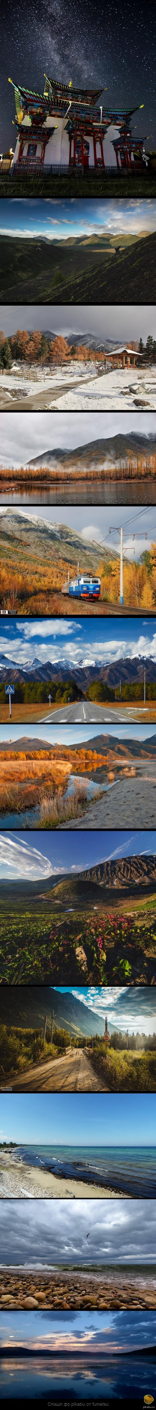 Все-таки у нас восхитительная природа Республика Бурятия  Фото, Природа, Республика Бурятия, длиннопост