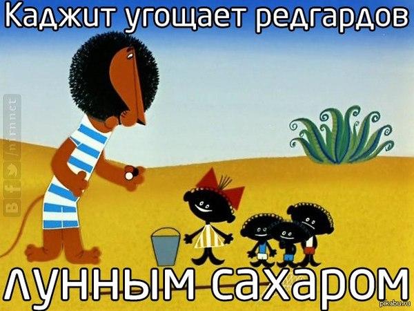 1410073339_946149905.jpg