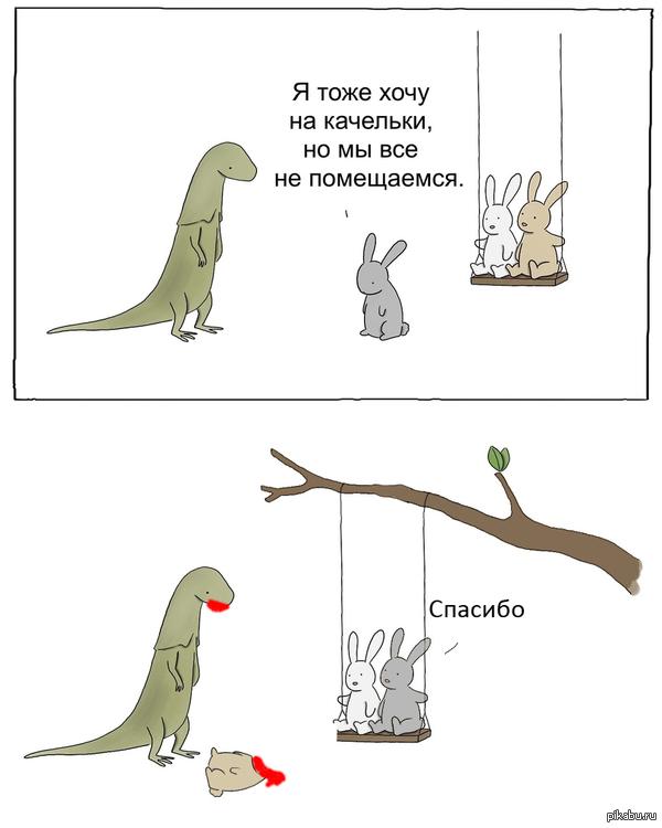 http://s6.pikabu.ru/post_img/2014/09/08/6/1410163572_1619917501.jpg