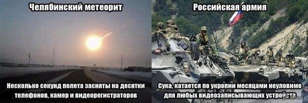 http://s6.pikabu.ru/post_img/2014/09/12/4/1410496155_876205016.jpg