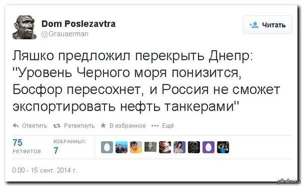 http://s6.pikabu.ru/post_img/2014/09/16/5/1410846627_648944930.jpg
