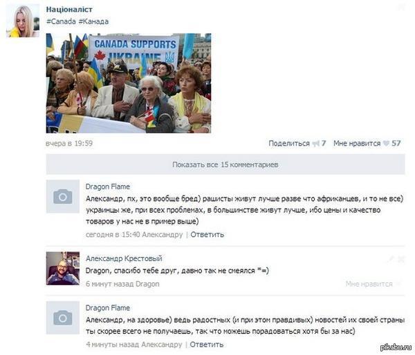 http://s6.pikabu.ru/post_img/2014/09/20/1/1411161222_1774860917.jpg