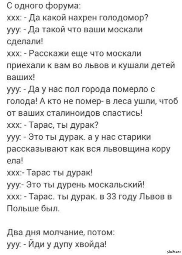 http://s6.pikabu.ru/post_img/2014/09/20/5/1411195066_1708965929.jpg