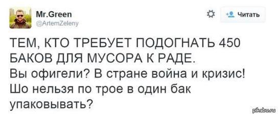 Сын скандального замгенпрокурора Даниленко владеет 5 га леса под Киевом и хочет их застроить - Цензор.НЕТ 6690