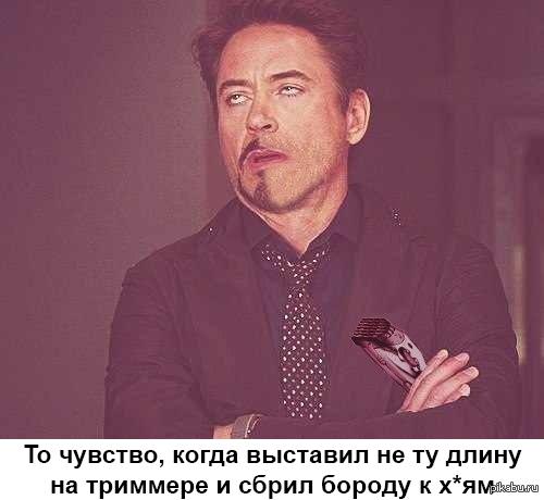 http://s6.pikabu.ru/post_img/2014/09/27/8/1411820515_1466467498.jpg