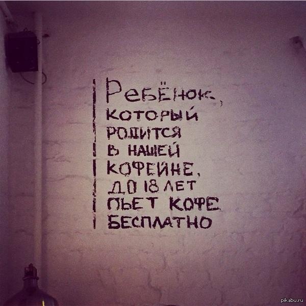 ������������ ����� ������� � ��������� Instagram . ������� ��� ������� ������ ;)  �������, ������������, ����, ���������