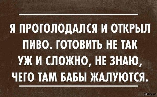 Диета Воловичевой из дома 2, диета Инны Воловичевой