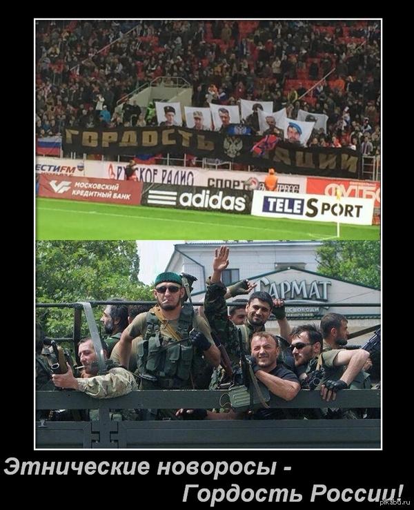 Террористы заставляют жителей Свердловска писать доносы на патриотов Украины в обмен на зарплату, - СМИ - Цензор.НЕТ 5084