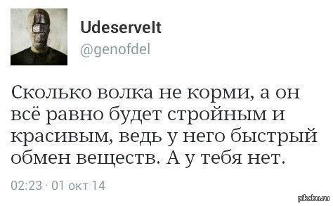 � � ���� ���. ������� � ���������  ����� �������, �������������, ������ ���, �:, twitter