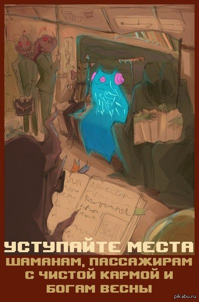 http://s6.pikabu.ru/post_img/2014/10/22/11/1413997695_1851032809.jpg