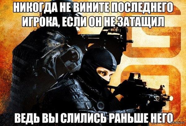 ������� �� ������.   cs:GO, ��������� �����, ����