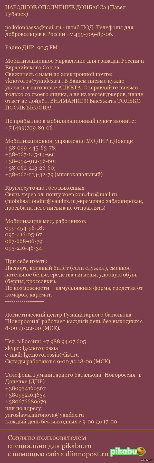 Оккупанты путем репрессий пытаются добиться от крымских татар лояльности, - Чубаров - Цензор.НЕТ 7464