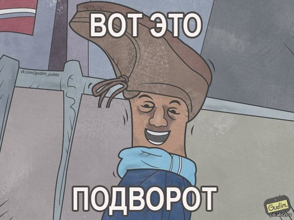 �� ������ ������ �����������   ������, ��� ��� �������, ���������