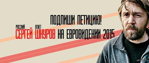������ ������ �� ������������ 2015� http://www.change.org/p/������-������-��-�����������-������-������-��-�����������-2015    ����� ���������� ���������� �������, ���� ���� �����!?  ������, ����, ���������, ����������� 2015