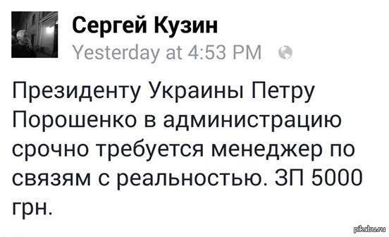 http://s6.pikabu.ru/post_img/2014/11/08/5/1415430922_1758564441.jpg