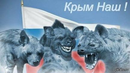 Коболев улетел в Москву договариваться о возврате украденного вместе с оккупацией Крыма газа, - СМИ - Цензор.НЕТ 420