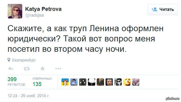 � ����������� ����� ����? � ���� �����?  ����������� ������������, �����, �����, ���������, ���������� ���������, ., twitter