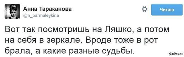 """Несмотря на """"режим тишины"""" российско-террористические войска проводят длительные обстрелы населенных пунктов, - ИС - Цензор.НЕТ 48"""