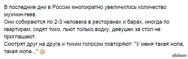 """""""Кажется мне, что впереди еще кризис. Мы еще не прочувствовали все в полной мере"""", - москвичи не разделяют веру Путина в российскую экономику - Цензор.НЕТ 4312"""