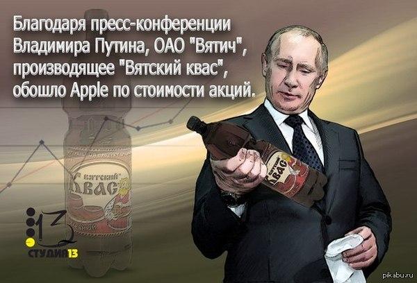 http://s6.pikabu.ru/post_img/2014/12/18/11/1418927299_94741867.jpg