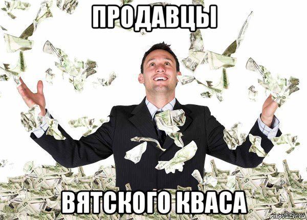 http://s6.pikabu.ru/post_img/2014/12/18/8/1418904210_1150732190.jpg