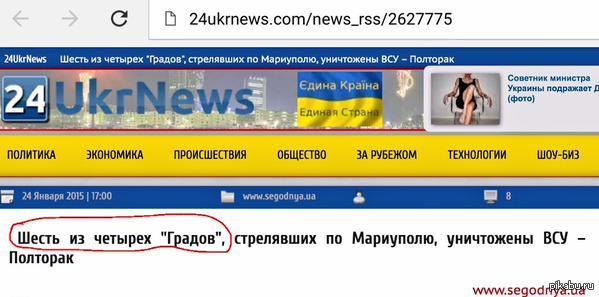 Реформа ГПУ должна завершиться тем, что должность генпрокурора станет выборной, - Севрук - Цензор.НЕТ 2077
