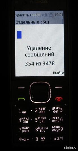 Почему телефон не принимает смс сообщения