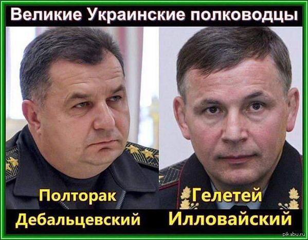 """""""У нас достаточно боеприпасов, чтобы ответить на существующие угрозы"""", - Полторак - Цензор.НЕТ 3713"""